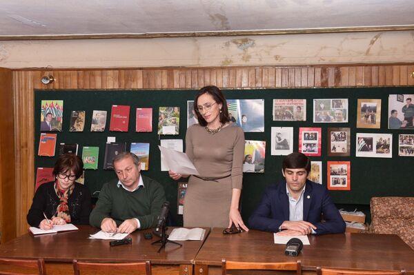 Презентация литературного конкурса «Ажәа агәылаԥшра» - Sputnik Абхазия