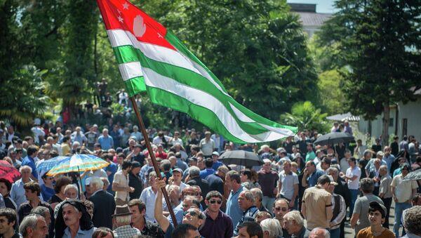 Абхазский флаг. Архивное фото. - Sputnik Абхазия