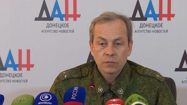 Никто не пострадал - Басурин об обстреле кортежа Минобороны ДНР - Sputnik Абхазия