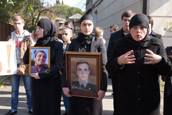 Родственники убитого курсанта Сухумской школы милиции Мераба Гергедава. Архивное фото. - Sputnik Абхазия