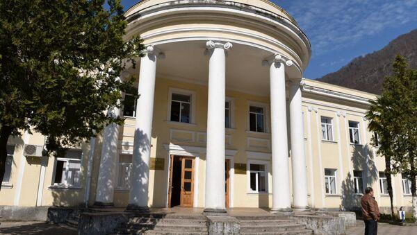 Администрация г. Ткуарчал - Sputnik Абхазия