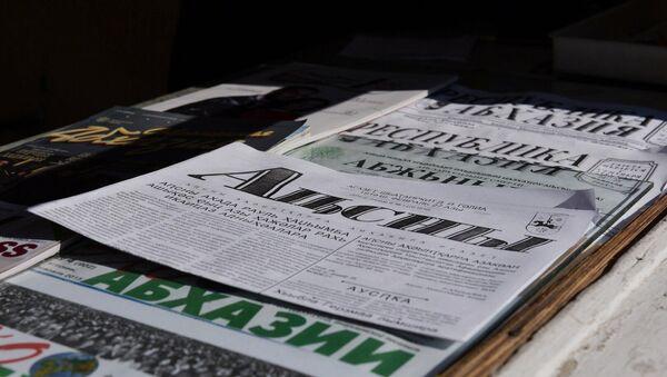 Газета Апсны - Sputnik Аҧсны