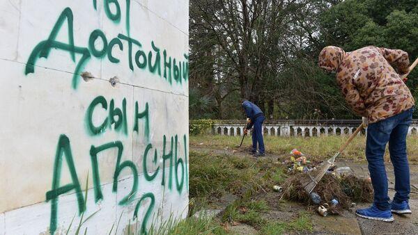 Павильон заброшенного о.п. Гума - Sputnik Абхазия