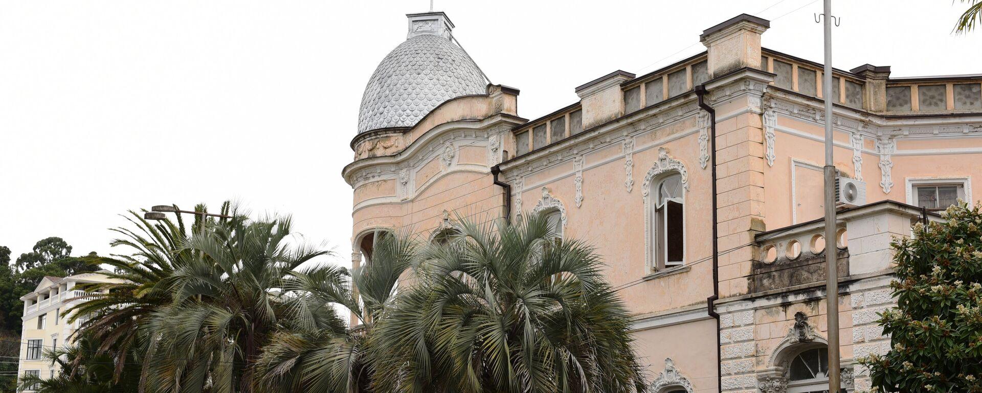 Абхазский институт гуманитарных исследований - Sputnik Абхазия, 1920, 11.10.2020