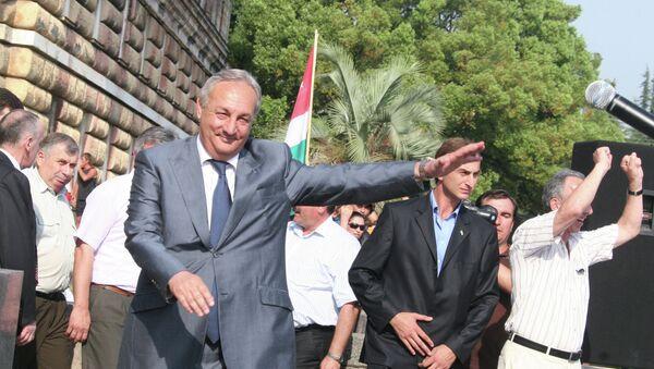 Народные гуляния в Сухуми по случаю признания Россией независимости Абхазии - Sputnik Абхазия