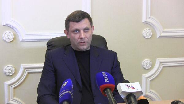 Глава ДНР о несоблюдении Киевом договоренностей об отводе вооружения - Sputnik Абхазия
