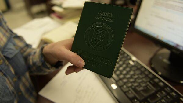 Паспорт гражданина Абхазии - Sputnik Абхазия