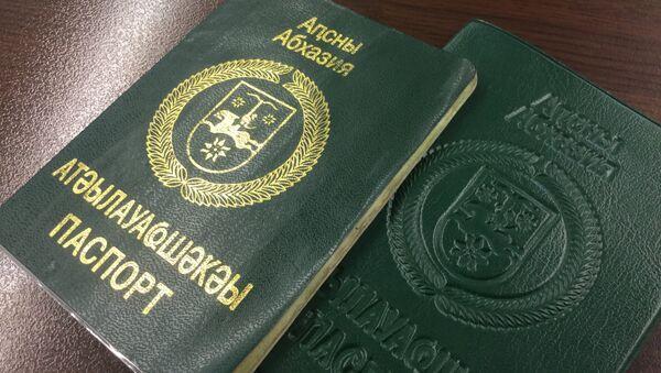 Паспорт. - Sputnik Абхазия