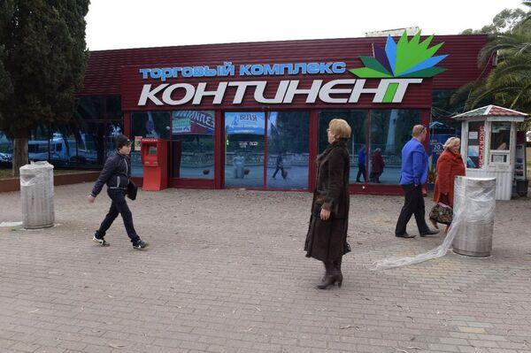 Торговый комплекс Континент - Sputnik Абхазия