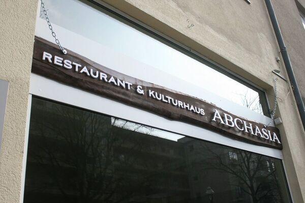 Вывеска абхазского ресторана в Берлине. - Sputnik Абхазия