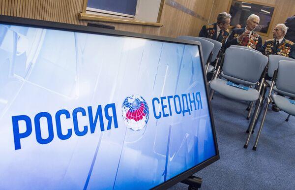 Открытие пресс-центра МИА Россия сегодня в Симферополе - Sputnik Абхазия
