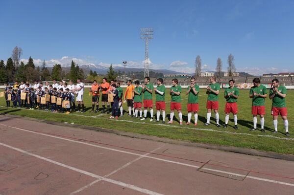 Матч между сборными командами Абхазии и ЛНР. Фото с места события. - Sputnik Абхазия