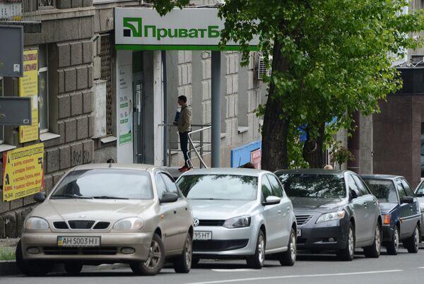 ПриватБанк. Архивное фото - Sputnik Абхазия