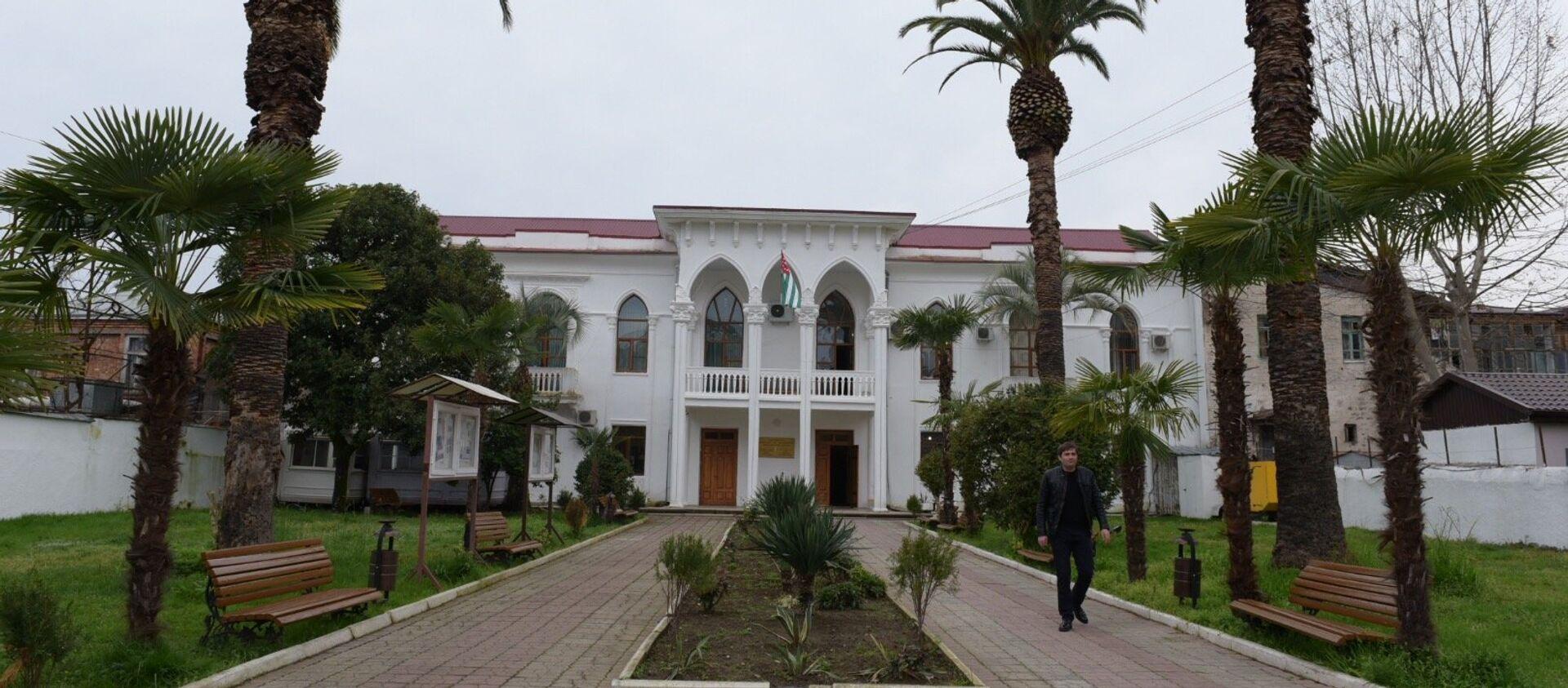 Госкомитет Республики Абхазия по репатриации  - Sputnik Абхазия, 1920, 19.06.2020