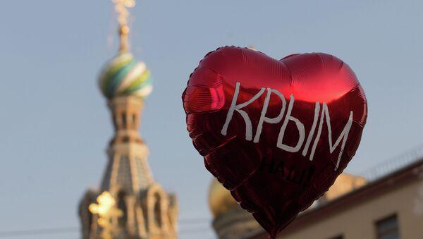 Праздничные мероприятия в честь воссоединения Крыма и Севастополя с Россией. Архивное фото. - Sputnik Абхазия
