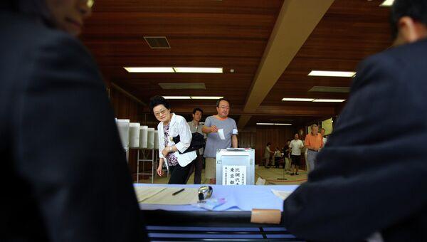 Выборы в Японии. Архивное фото. - Sputnik Абхазия