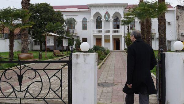 Здание ГК по репатриации. г.Сухум - Sputnik Абхазия