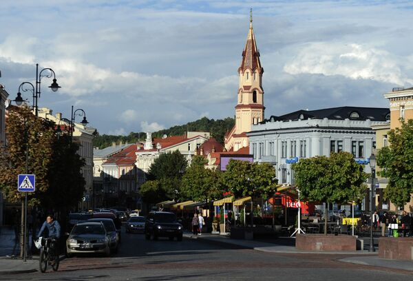 Города мира. Вильнюс - Sputnik Абхазия