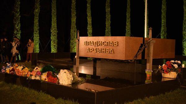 Мемориал первого Президента Абхазии В.Г.Ардзинба. - Sputnik Аҧсны