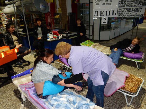 Второй день голодовки сотрудников ТК Континент. Фото с места события. - Sputnik Аҧсны