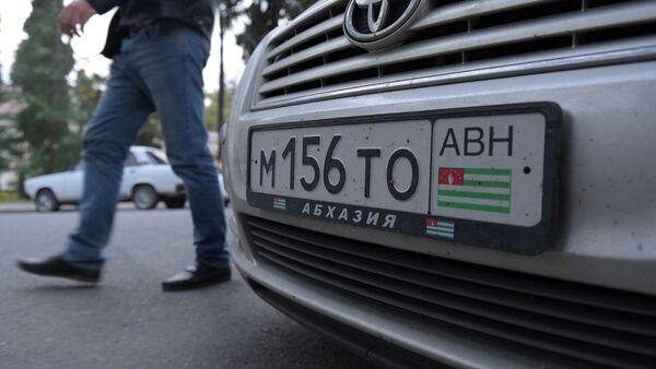 Абхазские водители смогут выбрать любой номерной знак - Sputnik Абхазия