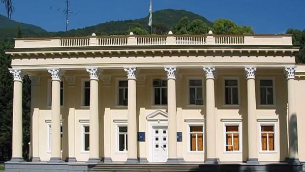 Администрация Гагры. - Sputnik Абхазия