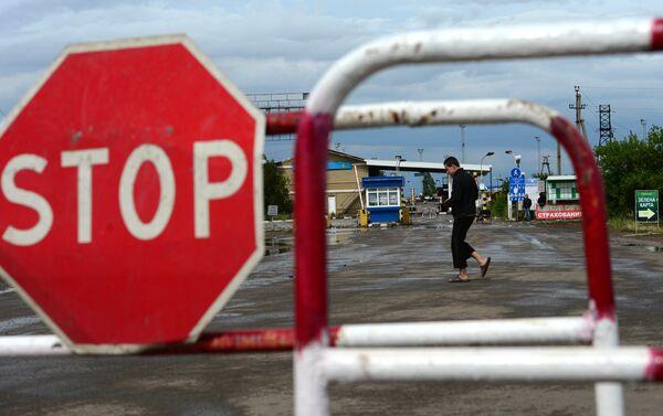 ПМР: Украина закрыла пункты пропуска подакцизных товаров Приднестровья - Sputnik Абхазия