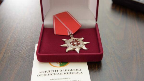 Орден Ахьдз-апша III степени - Sputnik Абхазия
