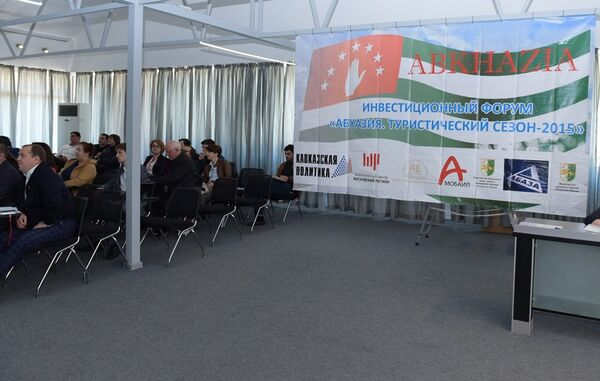 Инвестиционный форум  Абхазия. Туристический сезон 2015. Фото с места события. - Sputnik Абхазия