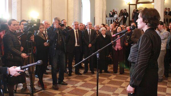Первый фестиваль культуры Фазиля Искандера открылся в Сухуме - Sputnik Абхазия