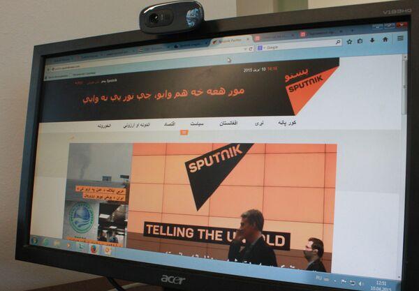 Sputnik запустил сайт на пушту. - Sputnik Абхазия