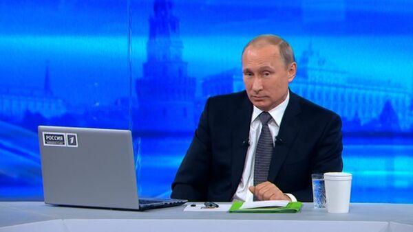 Прямая линияс Путиным: курс рубля, кризис на Украине, пожары и клонирование - Sputnik Абхазия