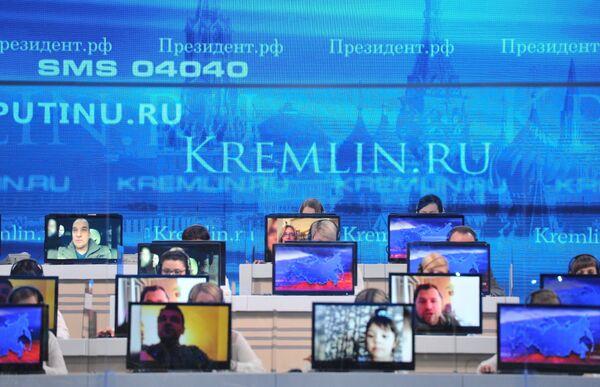 Прямая линия с президентом России Владимиром Путиным - Sputnik Абхазия
