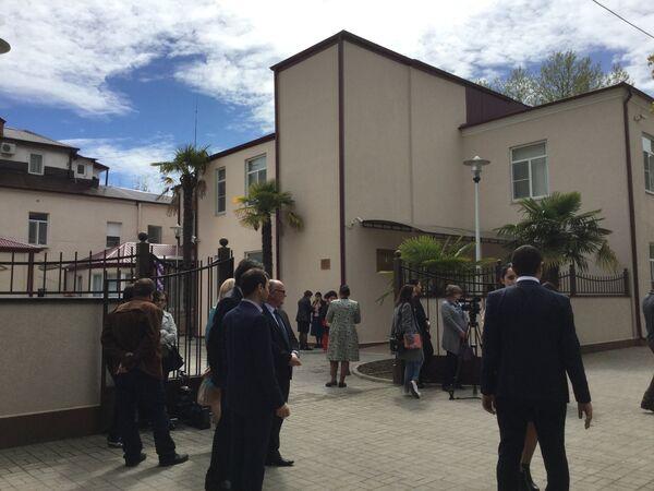 открытие Центра реабилитации детей с ограниченными возможностями. - Sputnik Абхазия