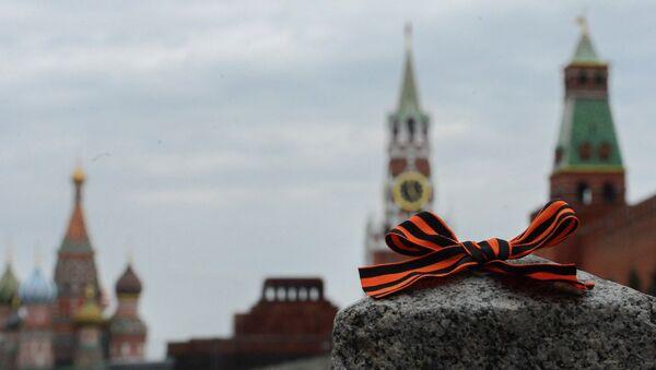 Георгиевская ленточка. Архивное фото. - Sputnik Абхазия