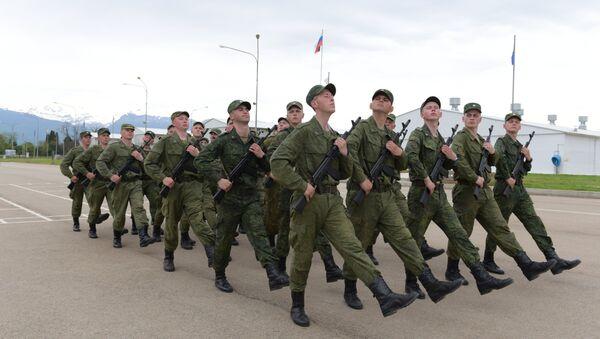 7-ая Российская военная база. - Sputnik Аҧсны