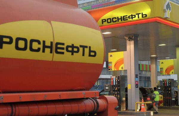 Роснефть готова инвестировать в сельское хозяйство Абхазии - Sputnik Абхазия