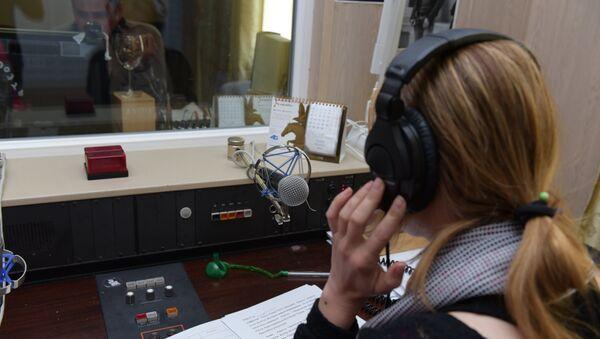 Абхазское радио - Sputnik Абхазия