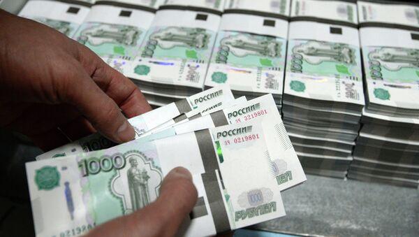 На душу населения в 2014 году пришлось 10 тысяч 977 рублей ВВП - Sputnik Абхазия