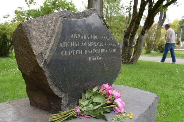 Памятный камень генералу Дбар в парке Боевой Славы - Sputnik Абхазия