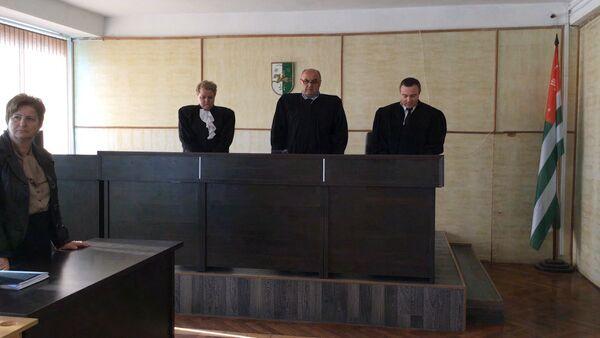 Президиум суда признал незаконным возбуждение уголовного дела Зантария и Сысак - Sputnik Абхазия