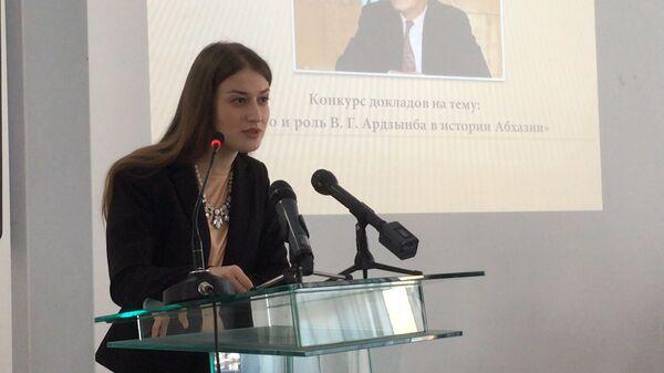 Победительница конкурса докладов о Владиславе Ардзинба Наала Авидзба - Sputnik Аҧсны