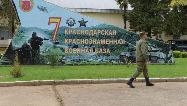 7 база - Sputnik Абхазия