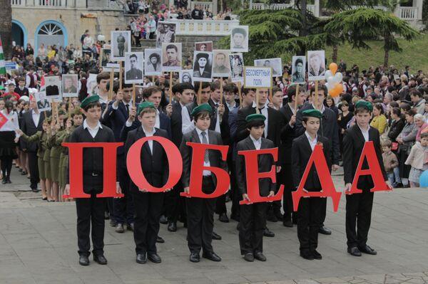 Руководство Гагры и общественность возложили цветы у памятника Неизвестному Солдату - Sputnik Абхазия