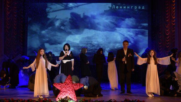 Праздничный концерт, посвященный 70-летию победы в Великой Отечественной войне. - Sputnik Абхазия