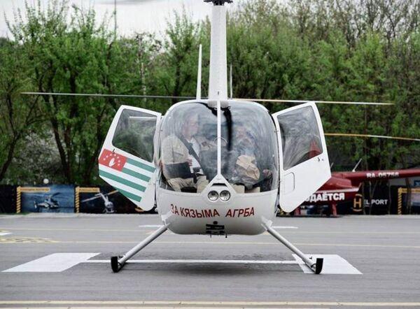 Авиаперелет из Сухума в Москву в память о Кязыме Агрба. - Sputnik Абхазия