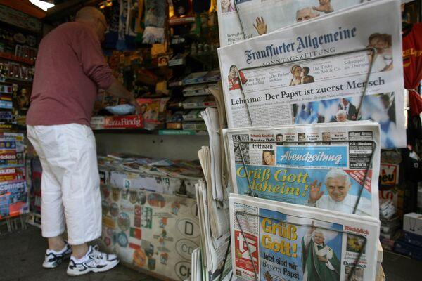 Газетный киоск в Германии. Архивное фото. - Sputnik Абхазия