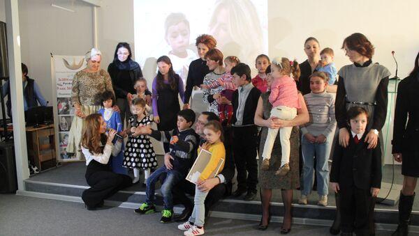 Культурно-благотворительный фонд Ашана. - Sputnik Абхазия