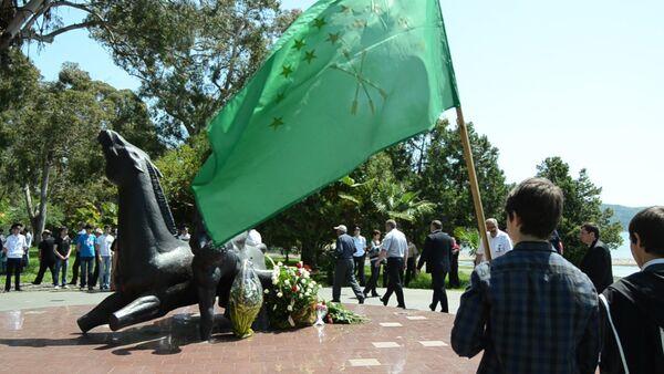 Память жертв Кавказской войны почтили в Сухуме - Sputnik Абхазия