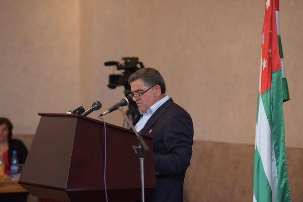 Съезд партии Амцахара. Фото с места события. - Sputnik Абхазия